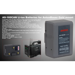 Ansso AS-160CAN Gold Mount Li-ion Battery 160Wh
