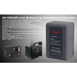Ansso AS-190CAN Gold Mount Li-ion Battery 190Wh