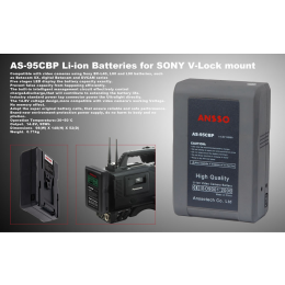 Ansso AS-95CBP V-Lock Li-ion Battery 95Wh