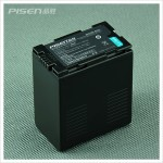 Pisen TS-DV001-D54S Battery for Panasonic D54S