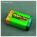 Pisen 9V Ni-MH Rechargeable Battery