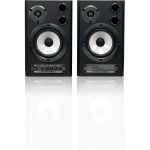 Behringer Digital Monitor Speakers MS40 Audio Monitor (pair)