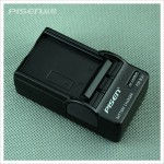 Pisen TS-DV001-BLS1 Charger for Olympus BLS1