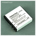 Pisen TS-DV001-CNP40 Battery for Casio CNP40