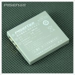 Pisen TS-DV001-DBL40 Battery for Sanyo DBL40