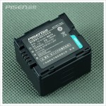 Pisen TS-DV001-DU07 Battery for Panasonic DU07