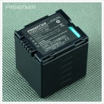 Pisen TS-DV001-DU21 Battery for Panasonic DU21