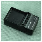 Pisen TS-DV001-FF50 Charger for Sony FF50