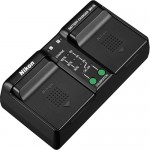 Nikon MH-26 Dual Channel Battery Charger for Nikon D4